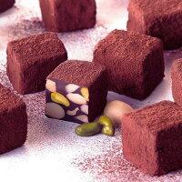 白色情人節禮物到【情人節特惠】夏威夷豆開心果手工巧克力200g*2《口味任二件520元》
