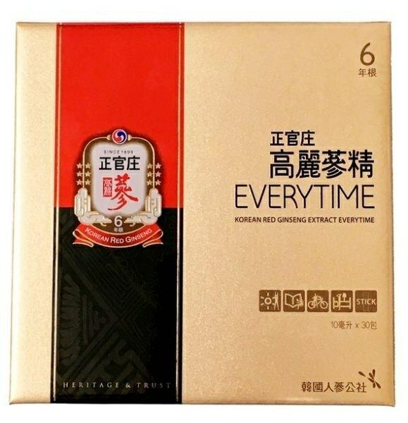 《限量5組NT$1280/組》正官庄 高麗蔘精 EVERYTIME 精緻禮盒10ml X30包