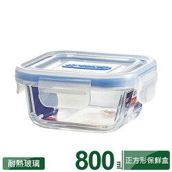 理想牌英國皇家微波烤箱耐熱玻璃保鮮盒正方形800ml便當盒野餐盒-大廚師百貨