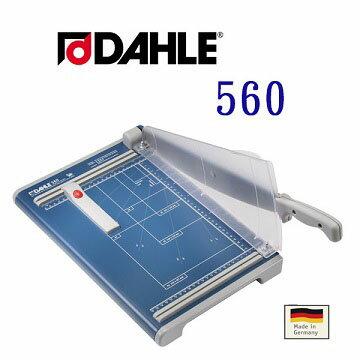 德國大力DAHLE 560 專業裁刀▲最高點數回饋10倍送▲