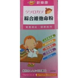 【日本新樂康】綜合維他命粉300g瓶買二送一【樂寶家】免運費