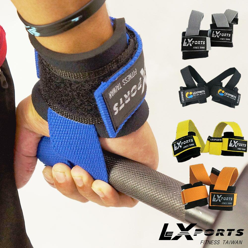 LEXPORTS Gravity Grip 專業重訓健身拉力帶(護腕型)強力止滑版 / 重訓助握帶 / 助力帶