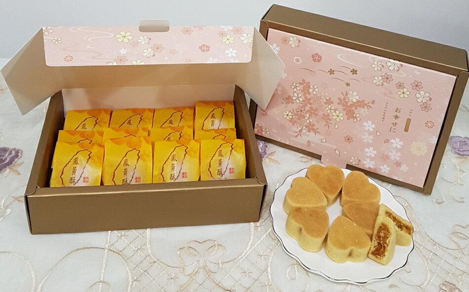 休閒零嘴  鳳凰酥 12入盒裝  輕鬆吃