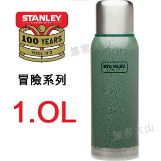【露營趣】中和 美國 Stanley 1001570 1L 美式復古不鏽鋼保溫水壺 冒險真空保溫瓶