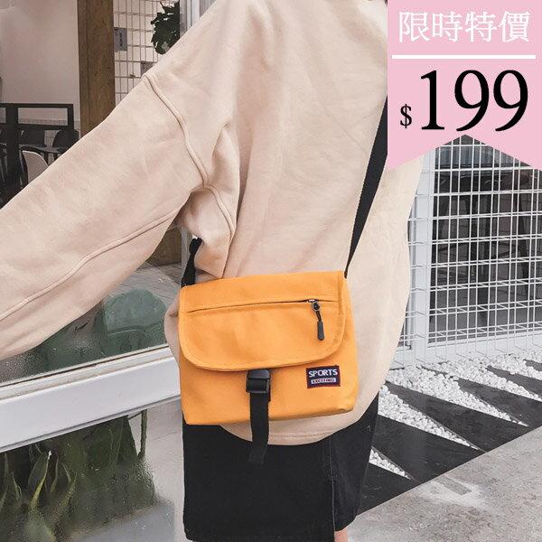 側背包-日系隨性輕便斜背包-8189-JII
