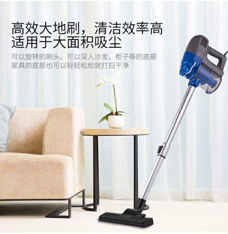 手持吸塵器 現貨免運 110v家用吸塵器便攜中小型手持除蟎吸塵機