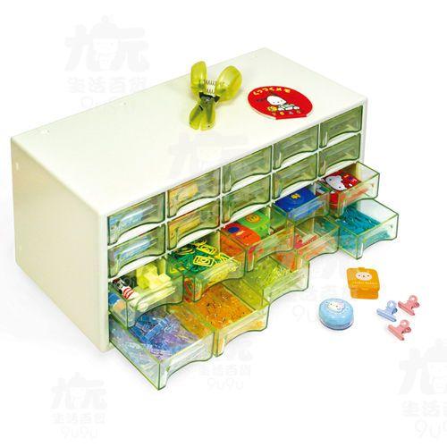 九元生活百貨:【九元生活百貨】佳斯捷1320大雙十20格收藏盒整理盒置物盒