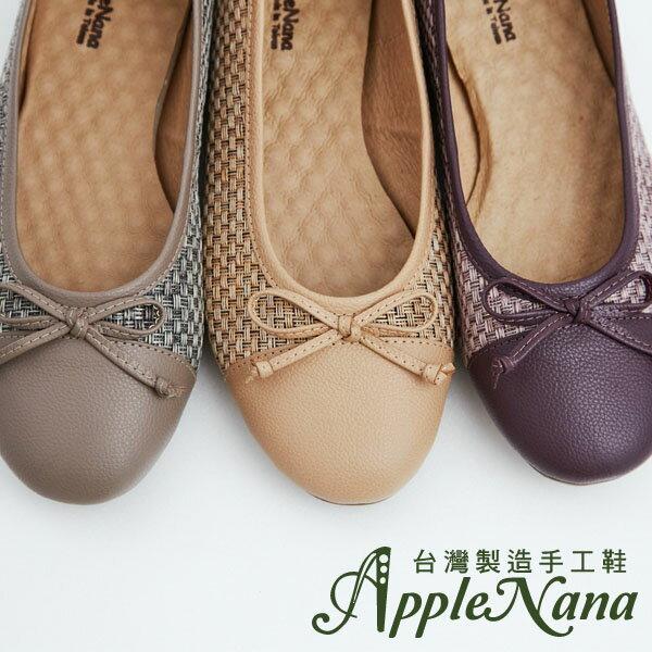 AppleNana。巴黎女伶經典超軟娃娃芭蕾舞鞋【QR18261280】蘋果奈奈 1