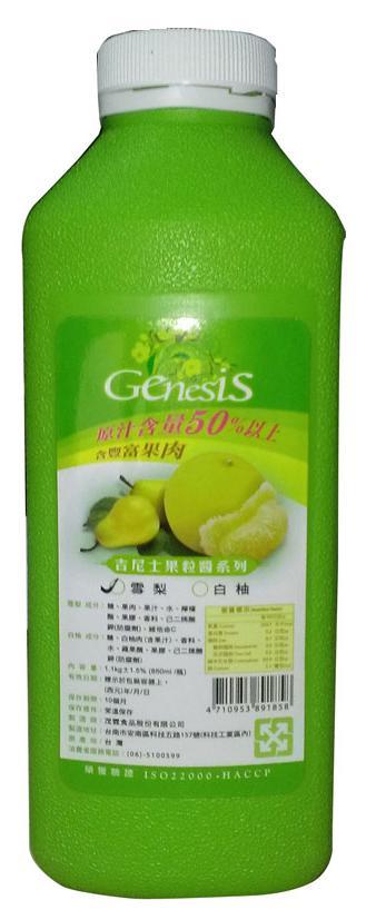 吉尼士果醬系列 - 冰糖雪梨(1.1公斤/罐)--【 良鎂咖啡精品館 】