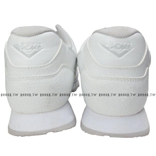 《限時特價799元》 Shoestw【63M1MK65RW】PONY復古慢跑鞋 全白 附灰鞋帶 男款 2