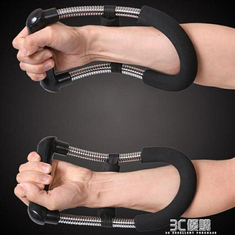 腕力器訓練器男手腕鍛煉器小臂力量臂力訓練握力器專業練手力碗力