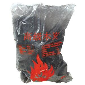 高級 木炭(袋裝) B級 1.2kg