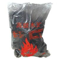 中秋節烤肉器具推薦到高級 木炭(袋裝) B級 1.2kg就在康鄰超市好康物廉網推薦中秋節烤肉器具