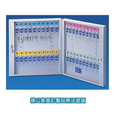 鑰匙管理箱系列 K-40 容量:40支
