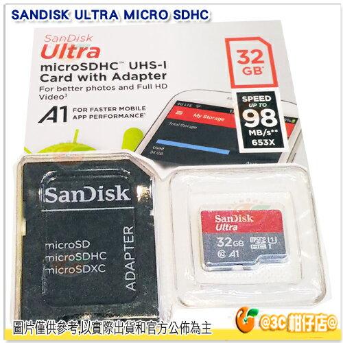 免運 SanDisk ULTRA TF 32G 32GB 653X micro SDXC 98MB 98M 記憶卡 公司貨