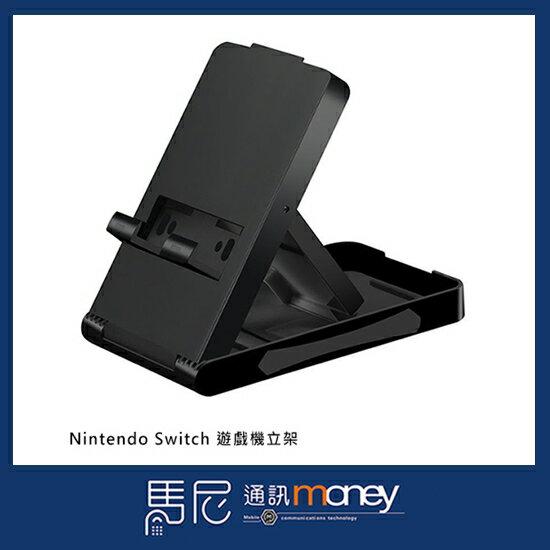 任天堂NintendoSwitch遊戲機立架支撐架螢幕立架平板支架高度可調架直立架【馬尼通訊】