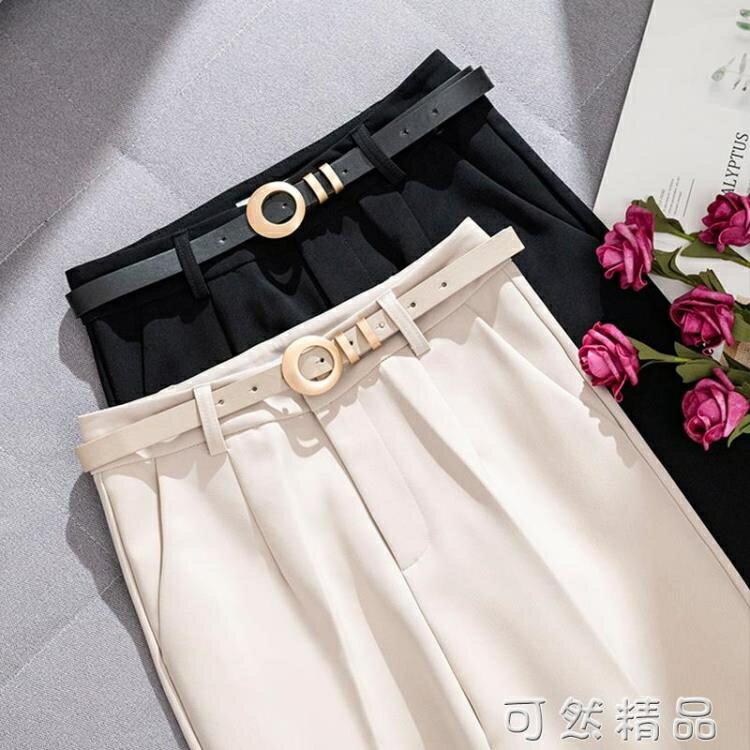 休閒褲女夏季薄款新款米白色直筒寬鬆西裝褲小腳煙管哈倫褲子   愛尚生活