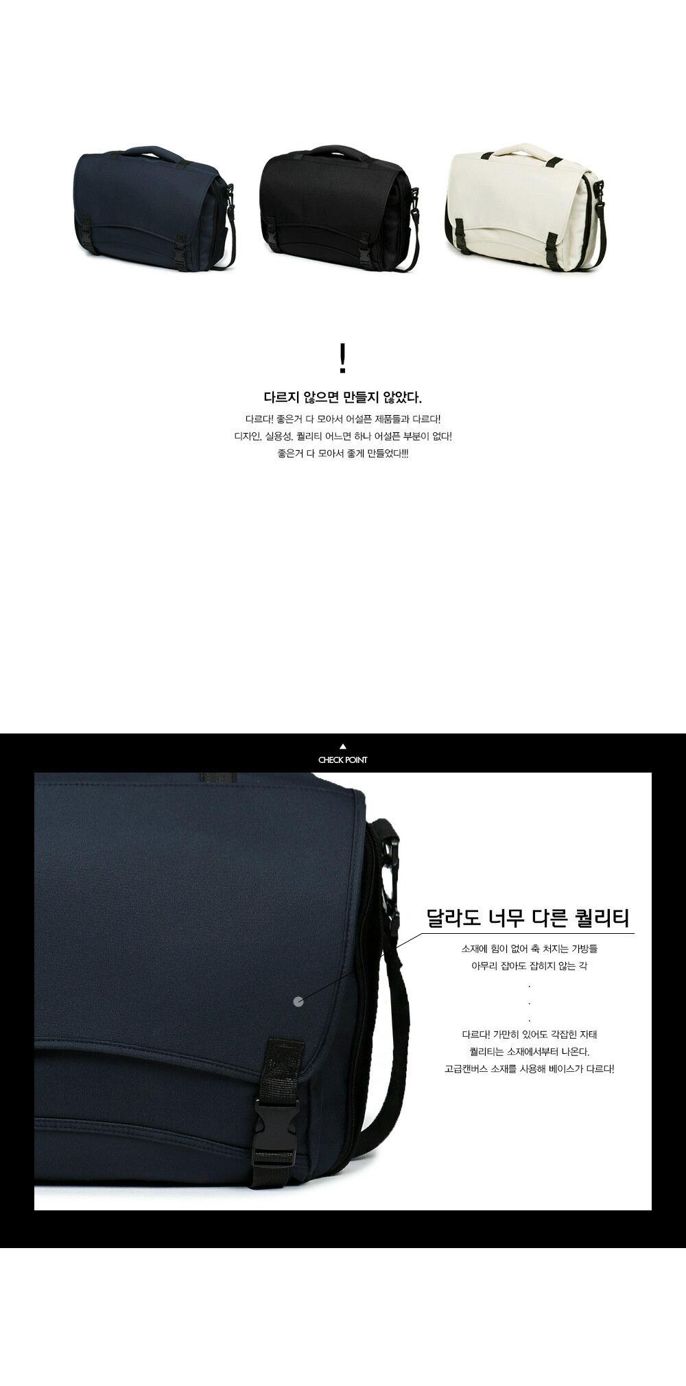 韓國4用包 後背 肩背 飛機包 託運包 功能筆電包 022-9729 5