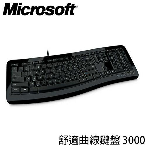 微軟 Microsoft 3000 舒適曲線鍵盤 紙盒版