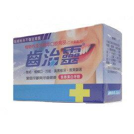 齒治靈 琺瑯潔白牙粉 50G/盒◆德瑞健康家◆