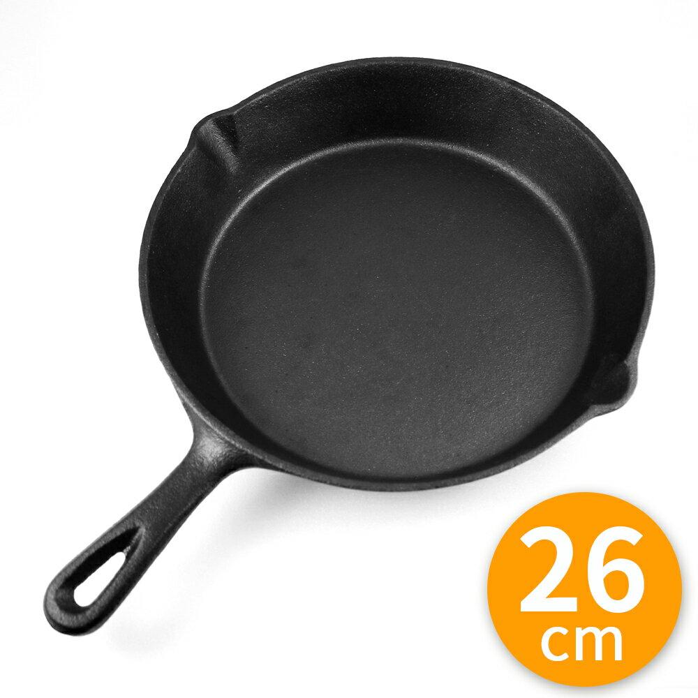 鑄鐵鍋 平底 煎鍋 26cm 長野平底鑄鐵鍋-26cm/大