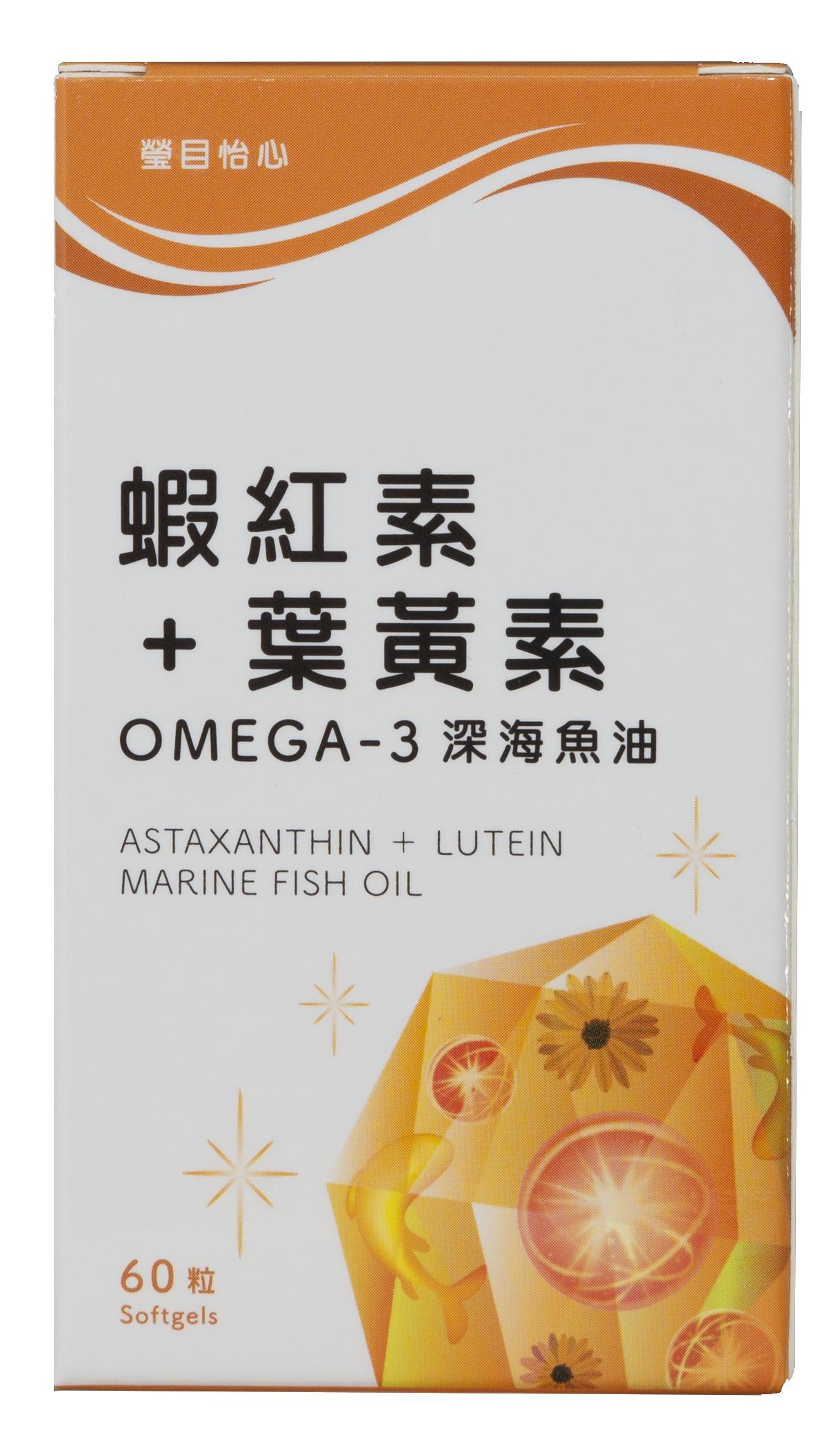 【全瑩生技】 蝦紅素 +葉黃素 OMEGA-3 深海魚油 60粒 葉黃素 保健食品 魚油