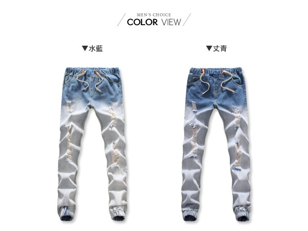 ☆BOY-2☆【KK3732】牛仔束口褲韓潮流漸層刷色破壞伸縮抽繩單寧縮口褲 1