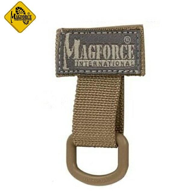 Magforce 馬蓋先 特勤T環/延伸環/背心T環/背包配件/生存遊戲/軍警用品 台灣製 1713 卡其