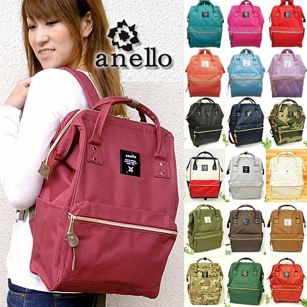 超人氣anello包包 AT-B0193A後背包  聚酯材質 日本進口 品質保證 正版商品