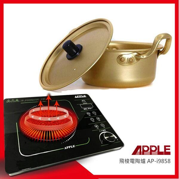 快樂老爹:《聖誕組合-紅色系》【APPLE蘋果x韓國】觸控式飛梭電陶爐+20cm泡麵鍋AP-i9858_PA21
