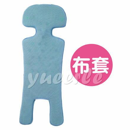 COZY旋風墊布套-粉藍色【悅兒園婦幼用品館】