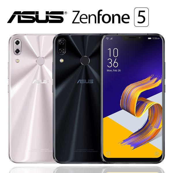 AsusZenfone5ZE620KL4G64G智慧型手機~送7000mAh行動電源2選1色(色號:黑藍色銀白色)加贈黑人專業護齦抗敏感牙膏120g