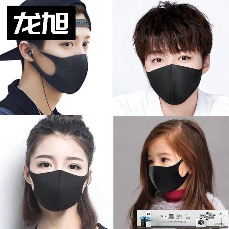 口罩 運動柔軟遮面旅行口罩女防塵透氣可清洗口鼻罩大人灰塵