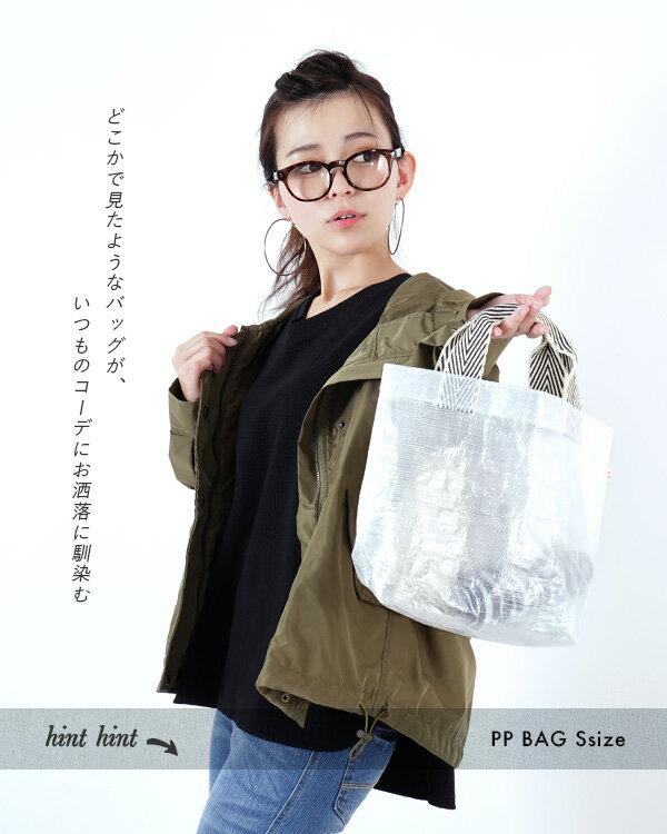 日本e-zakka / 輕量小型手提袋 / 21189-1801137 / 日本必買 代購 / 日本樂天直送(3500) 1