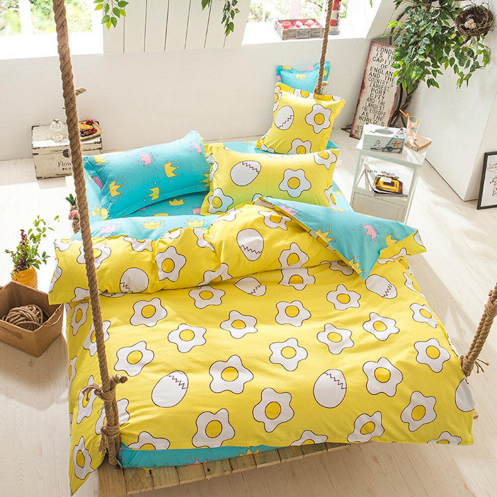 柔絲絨 被套床包組 雙人四件式-早安每一天(藍) / 哇哇購