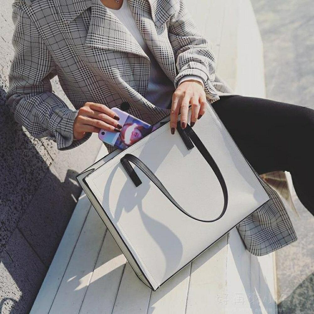 新款托特女包單肩包女大包簡約大包包大容量女士時尚手提包女 好再來小屋SUPER 全館特惠9折