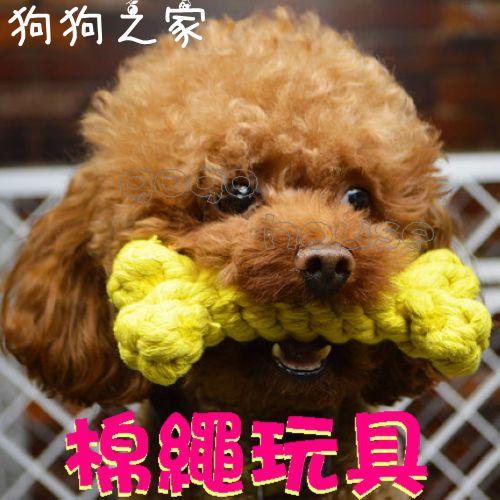 ☆狗狗之家☆寵物棉繩玩具~狗骨頭造型(磨牙玩具)