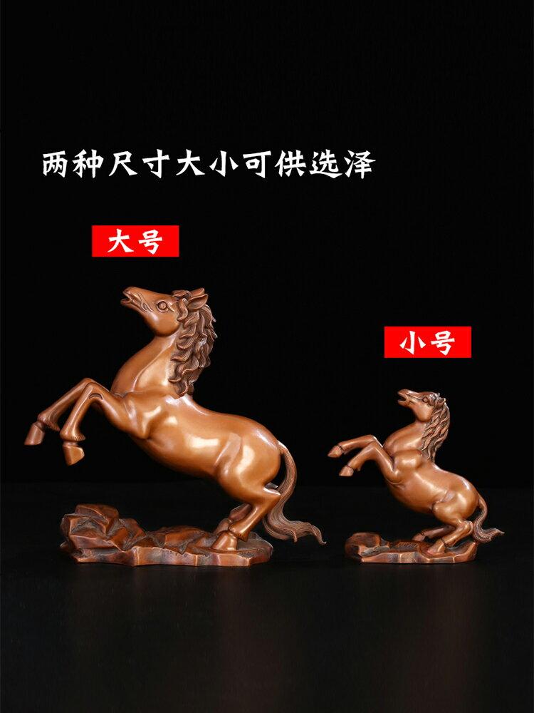 匠澤銅魂 紫銅十二生肖馬辦公室風水吉祥物馬家居裝飾品銅馬擺件