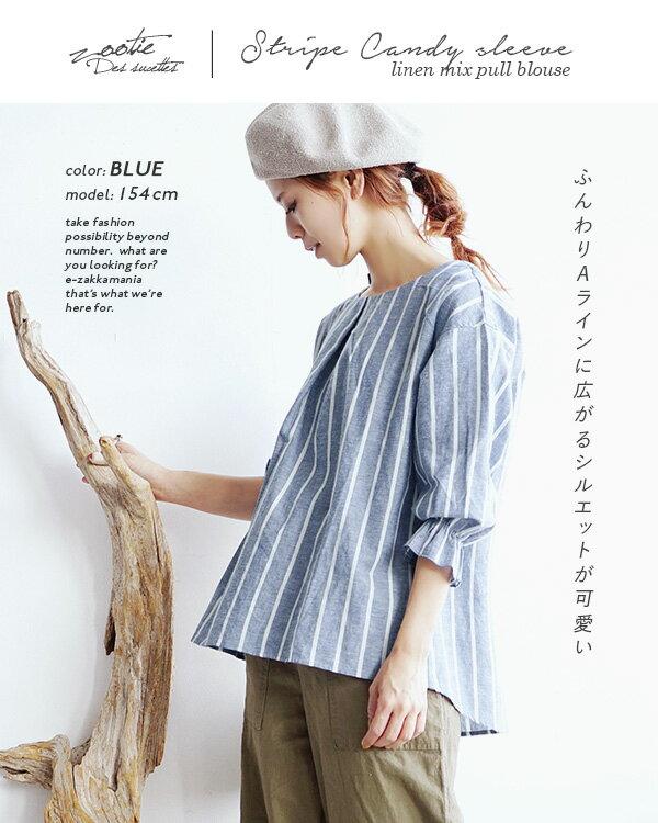 日本e-zakka / 亞麻條紋7分袖上衣 / 32667-1801219 / 日本必買 代購 / 日本樂天直送(2900) 2