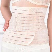 婦嬰用品-孕婦用品推薦六甲村 - 束腹帶 (恢復型) 【好窩生活節】。就在小奶娃婦幼用品婦嬰用品-孕婦用品推薦