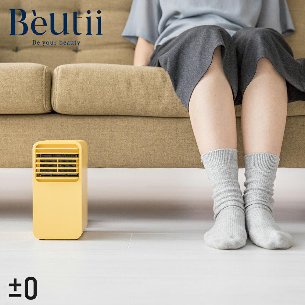 正負零 ±0 XHH-Y120 小陶瓷通風電暖器 安全 舒適 輕巧 保固一年 1