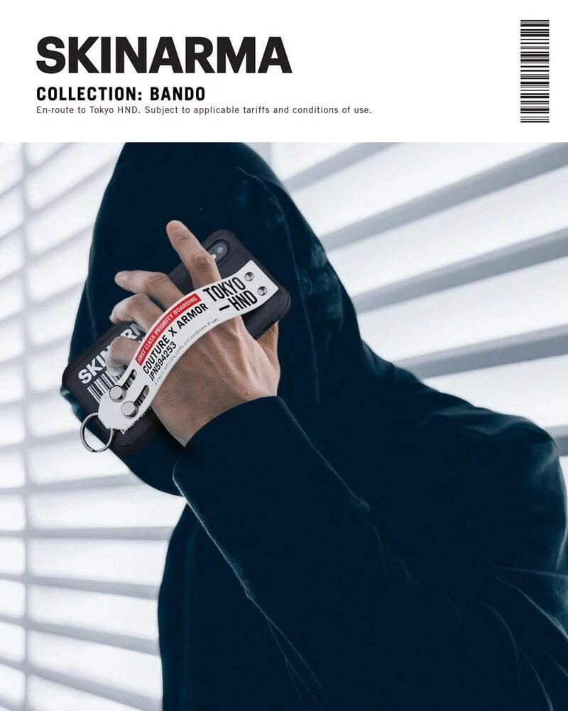 Skinarma Bando 設計腕帶防摔殼 iPhone 12/12Pro/12Mini/12ProMax 日本潮牌 i12手機殼