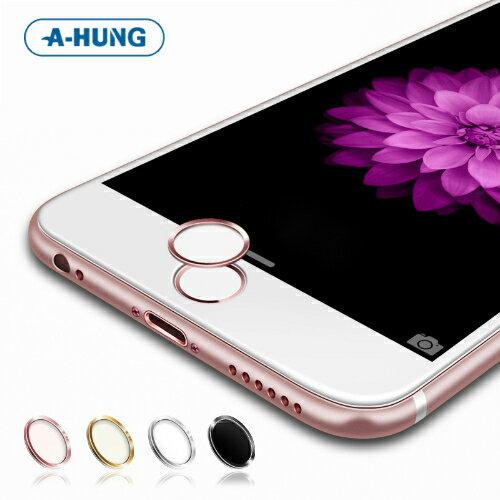 【A-HUNG】指紋辨識按鍵貼 iPhone 7 6 6S Plus 5S iPad air HOME鍵貼 保護貼玻璃貼