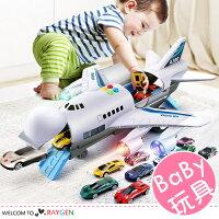 炫彩聲光慣性仿真模型飛機 車車收納玩具-mombaby-媽咪親子推薦