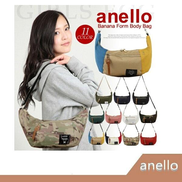 RH shop:日本anello超輕量側背包胸包AT-B0192原廠授權專櫃正品【RHshop】日本代購