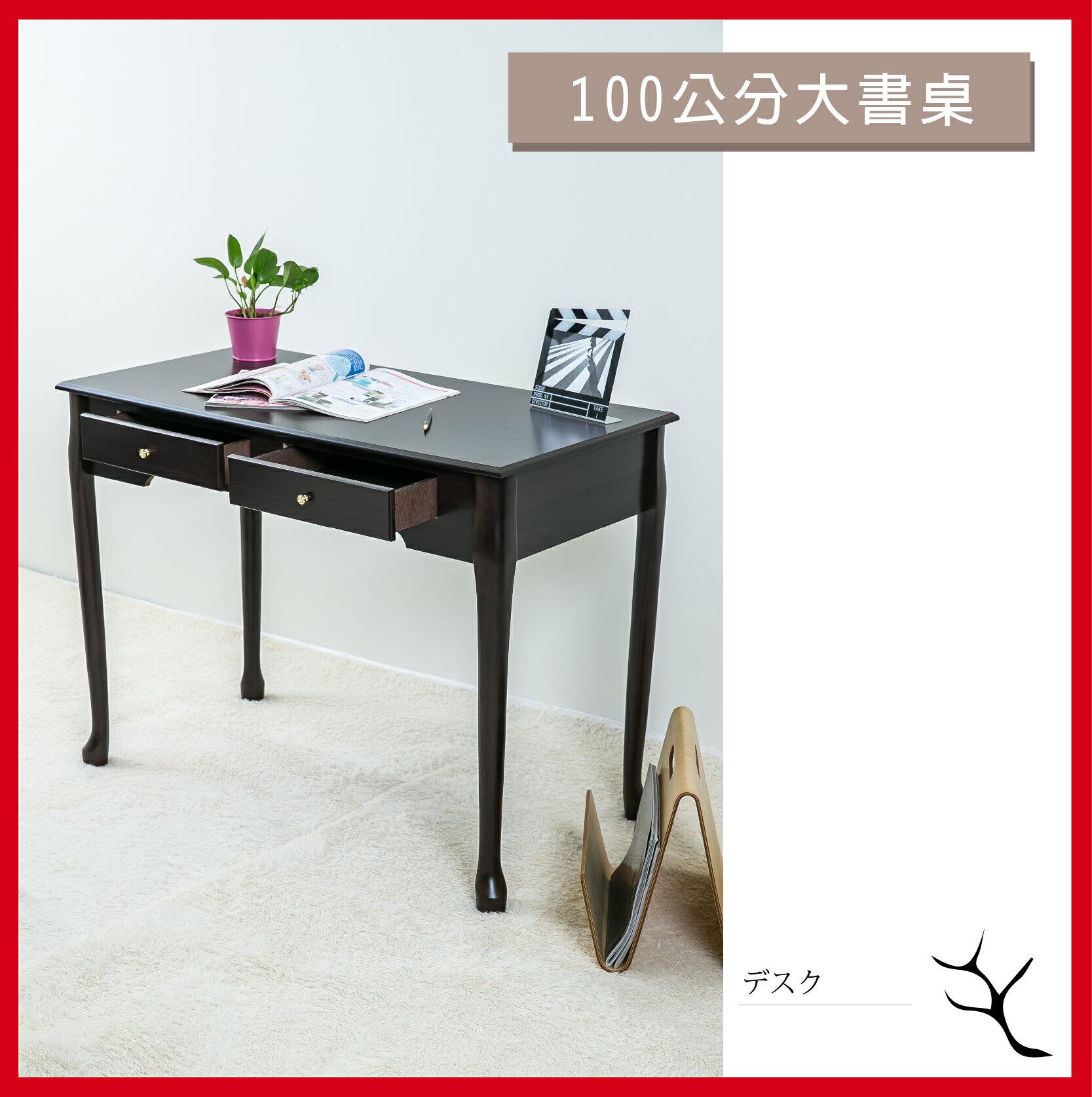 [免運] 歐式經典復古書桌 雙抽書桌 電腦桌 工作桌 邊桌 辦公桌 桌子 書桌椅 電腦桌椅 辦公桌椅 木製大書桌 書桌