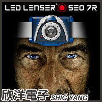 ※ 欣洋電子 ※ 德國 LED LENSER 充電式伸縮調焦頭燈 SEO7R 藍色款