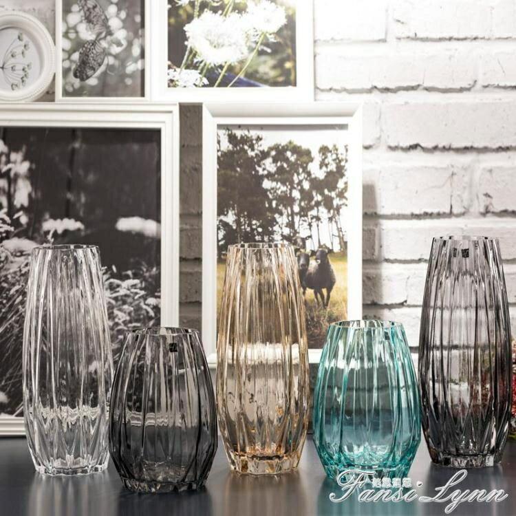 【快速出貨】歐式簡約花瓶 豎棱幾何條紋玻璃花瓶 客廳家居裝飾干花插花瓶高款 全館免運 七色堇 新年春節送禮