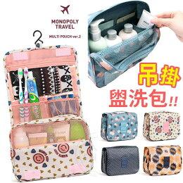 韓版旅行 防水 化妝包盥洗包 旅行收納包