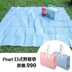 野餐墊/福利品/日本Pearl鹿牌CielCiel日式野餐墊 180x200cm 兩色